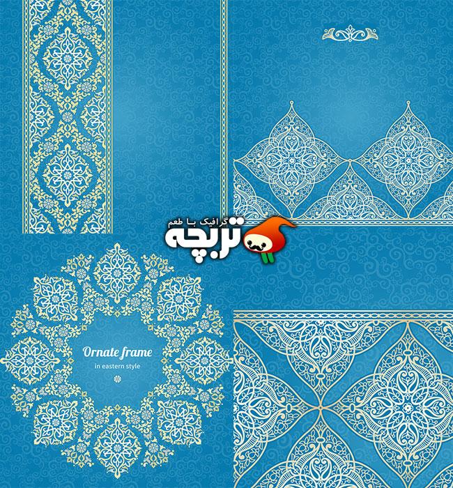 دانلود وکتور طرح های سنتی شرقی با پس زمینه آبی