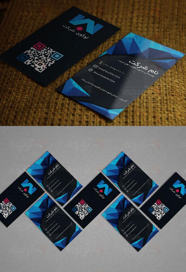 طرح لایه باز کارت ویزیت شرکتی چند وجهی آبی