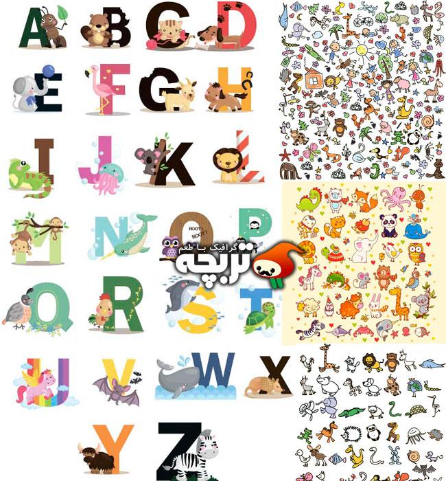 دانلود وکتورهای حروف انگلیسی فانتزی و نقاشی کودکانه