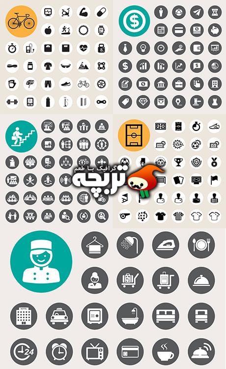 دانلود وکتورهای فلت آیکون – Flat Icons Vectors