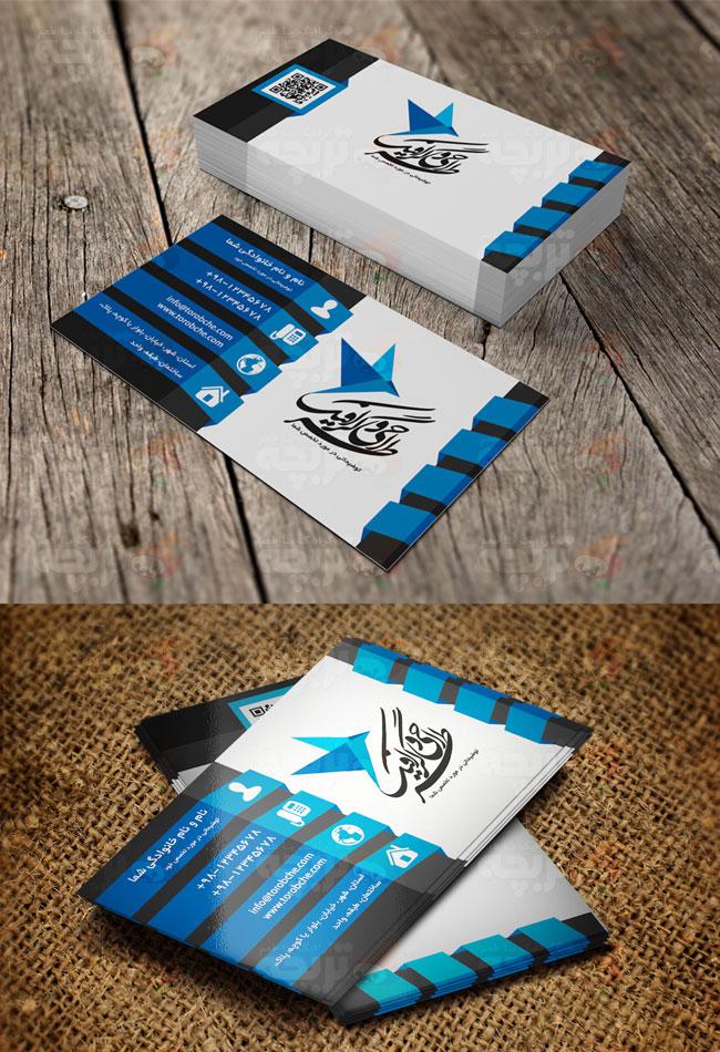 دانلود طرح لایه باز کارت ویزیت طراح گرافیک آبی