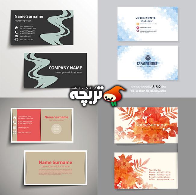 دانلود مجموعه وکتورهای کارت ویزیت در طرح های مختلف