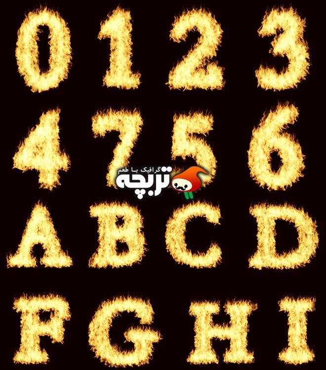 دانلود کلیپ آرت اعداد و حروف آتشین