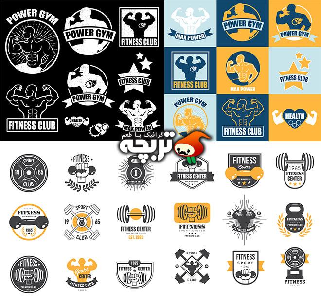 دانلود مجموعه وکتورهای لوگوی بدنسازی