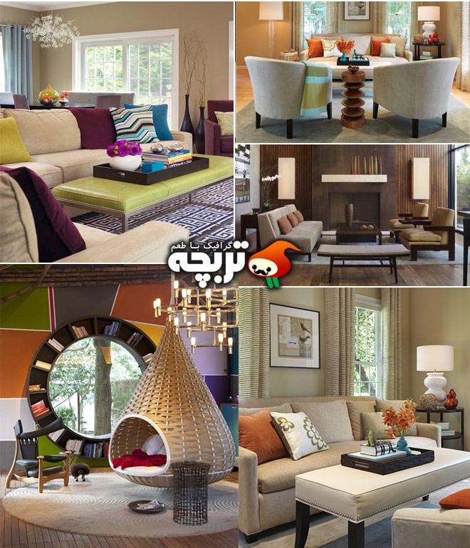 تصاویر طراحی داخلی پذیرایی منزل