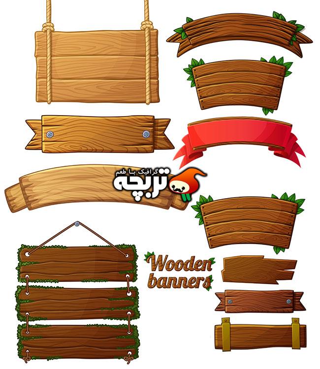 دانلود مجموعه وکتورهای تابلو چوبی