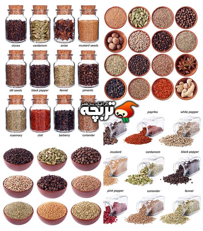 دانلود تصاویر با کیفیت ادویه جات Assortment of Different Spices