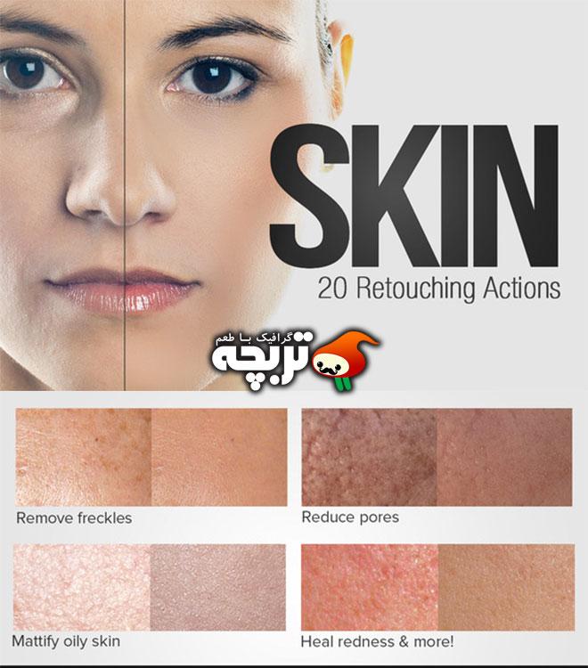 دانلود اکشن فتوشاپ رتوش پوست Skin Retouching Actions Photoshop