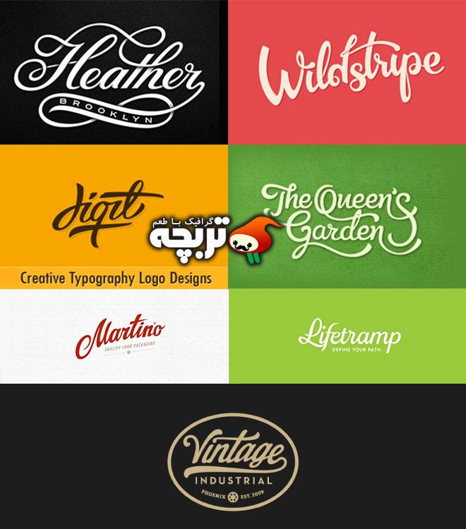 مجموعه لوگوهای تایپوگرافی انگلیسی