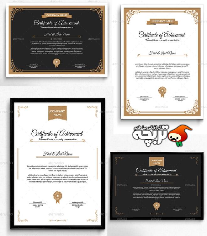 دانلود مجموعه طرح لایه باز گواهینامه GraphicRiver Certificates Bundle