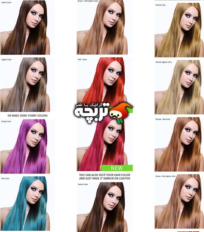 دانلود اکشن فتوشاپ افکت تغییر رنگ مو Hair Color Effect
