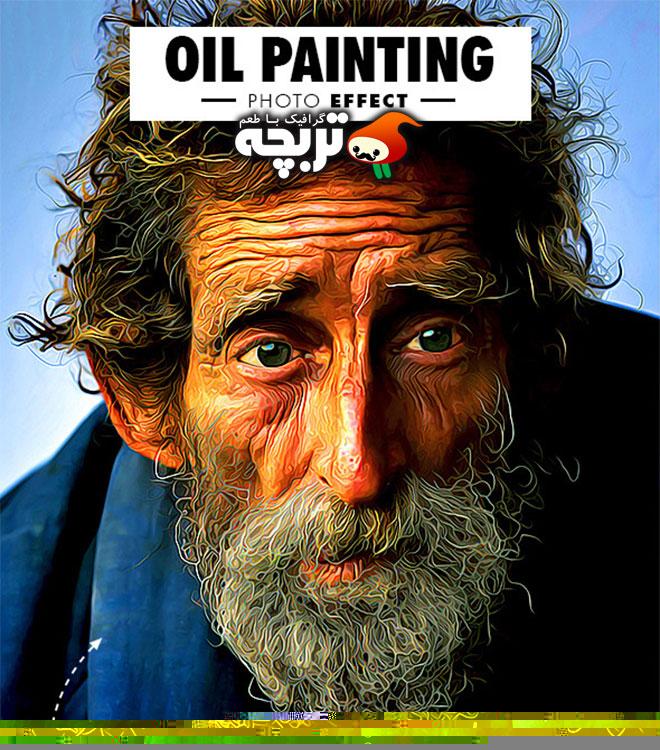 دانلود اکشن فتوشاپ نقاشی روغنی Oil Painting Photo Effect