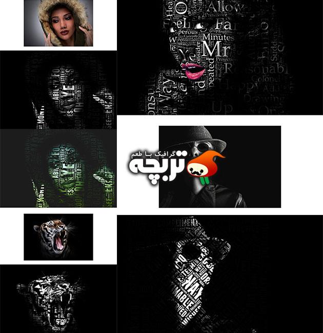 دانلود اکشن فتوشاپ تایپوگرافی Typography Photoshop Action