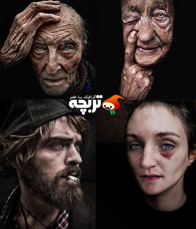 عکاسی پرتره هنری از افراد بی خانمان !