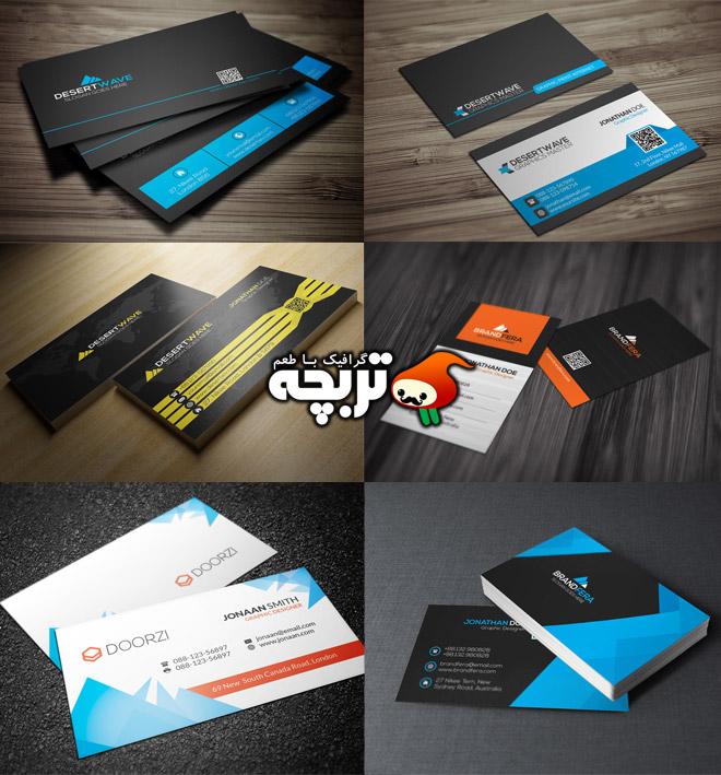 دانلود ۲۰ طرح لایه باز کارت ویزیت Business Card Bundle