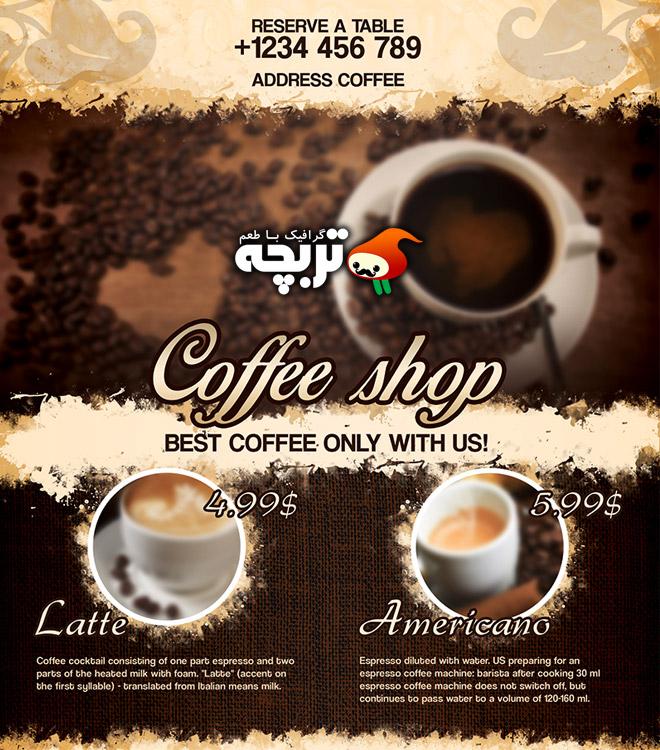 دانلود طرح لایه باز منوی کافی شاپ Coffee Shop Menu Design