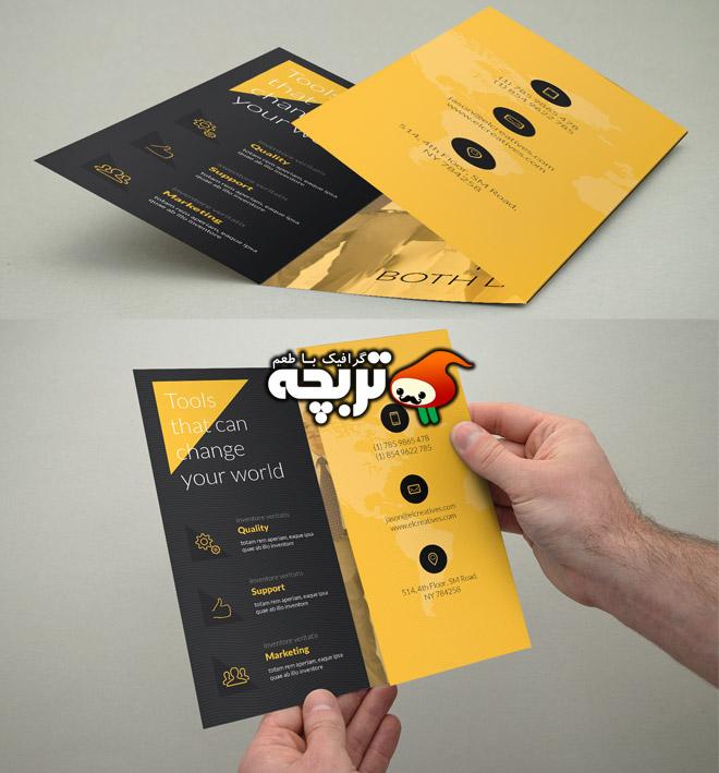 دانلود طرح لایه باز بروشور سه لت Yellow Trifold Brochure
