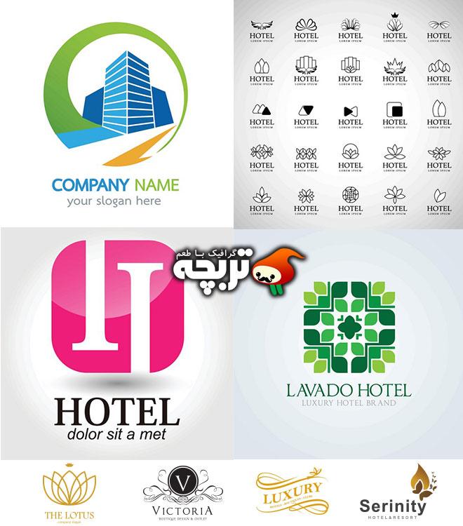 دانلود مجموعه وکتورهای لوگو هتل Hotel Logo Vector