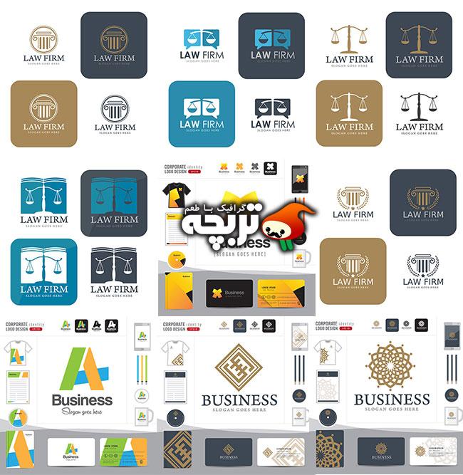 دانلود مجموعه وکتورهای لوگو مراجع قانونی