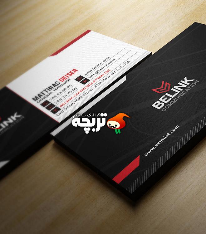 دانلود کارت ویزیت مدرن و حرفه ای Modern Corporate Business Card
