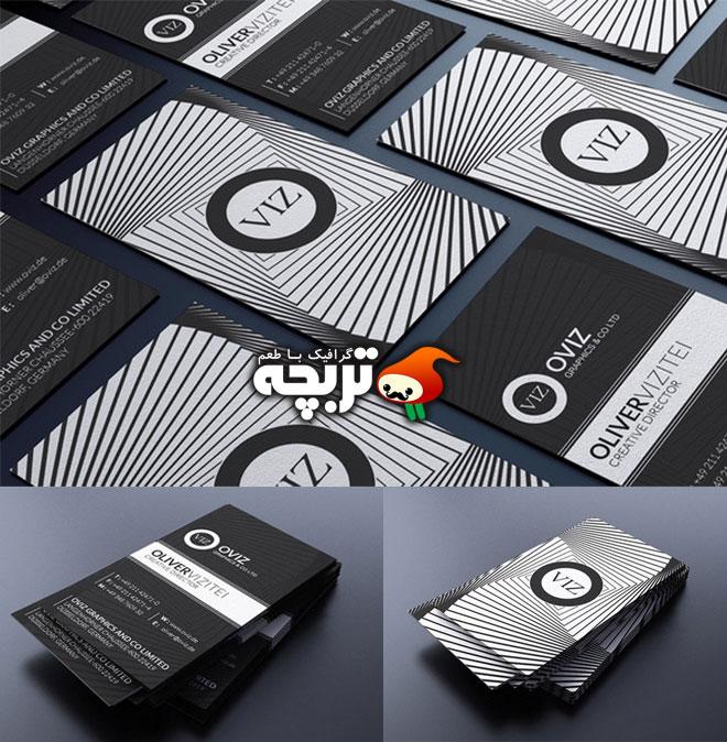 دانلود طرح لایه باز کارت ویزیت سیاه و سفید مدرن