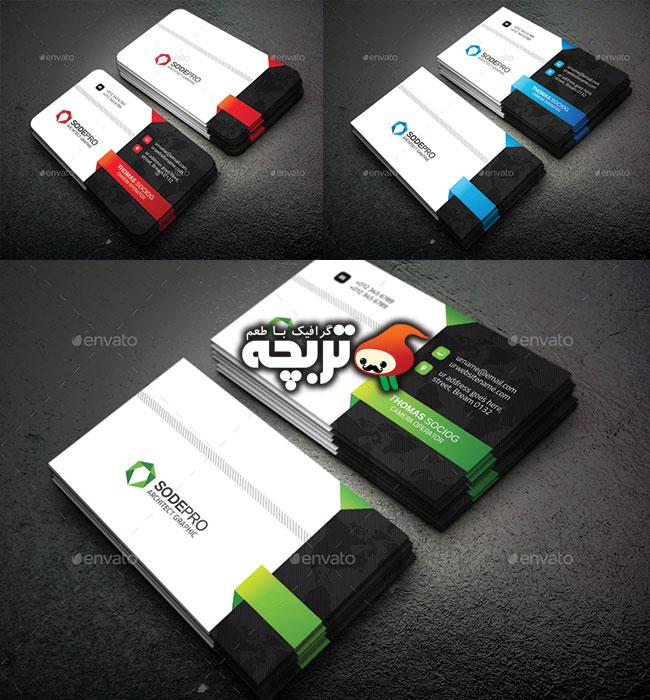 دانلود طرح لایه باز کارت ویزیت تکنولوژی(شرکتی)