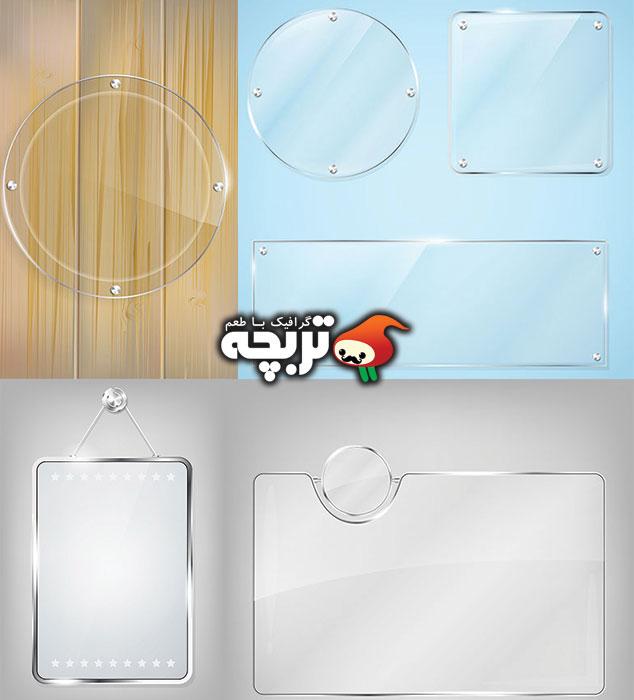 دانلود مجموعه وکتورهای قاب شیشه ای و شفاف