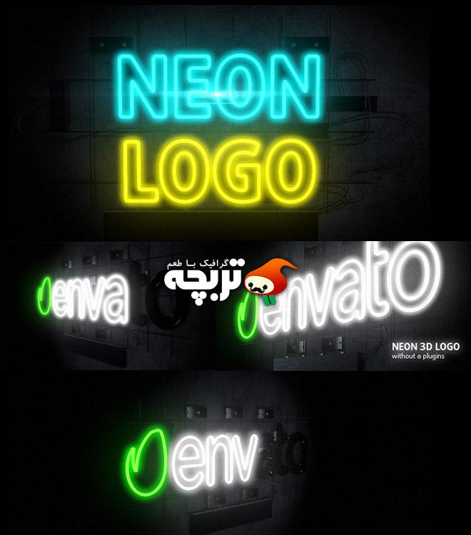 دانلود پروژه افترافکت لوگو نئون Videohive Neon Logo