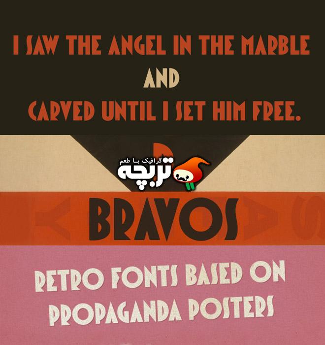 دانلود فونت انگلیسی Pag Bravos