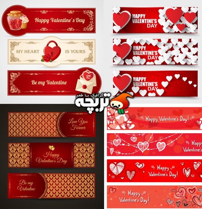 دانلود وکتور بنرهای ولنتاین Valentine Banner Vector
