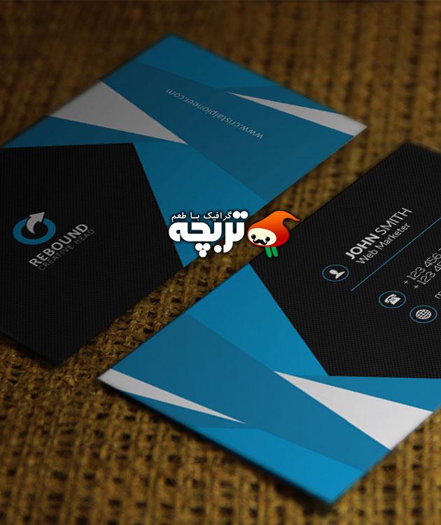 کارت ویزیت بازاریاب اینترنتی به صورت لایه باز