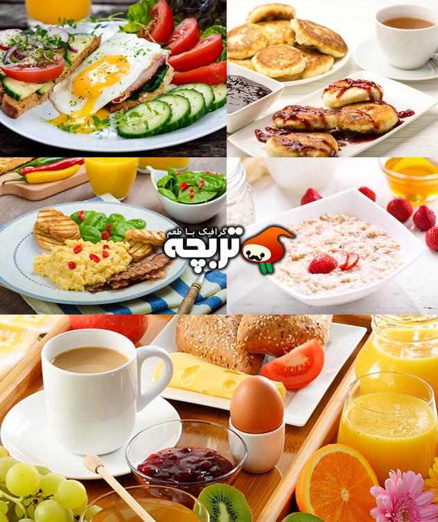 دانلود تصاویر با کیفیت صبحانه مفصل