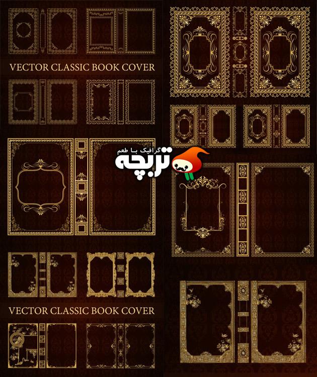 دانلود وکتورهای کادر و حاشیه جلد کتاب