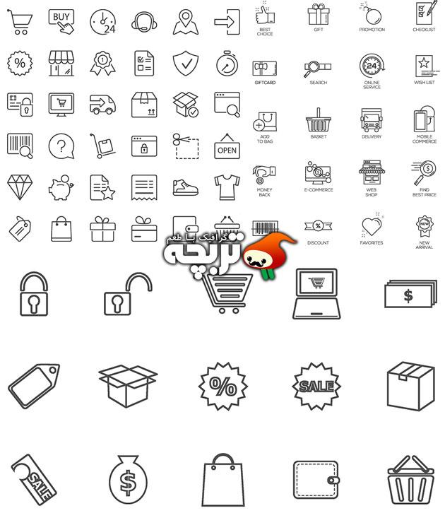 دانلود مجموعه آیکون فروشگاه آنلاین به صورت وکتور