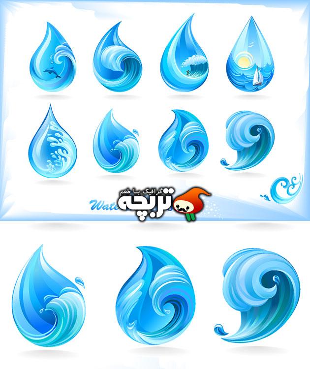 مجموعه ۸ وکتور قطره آب دریا