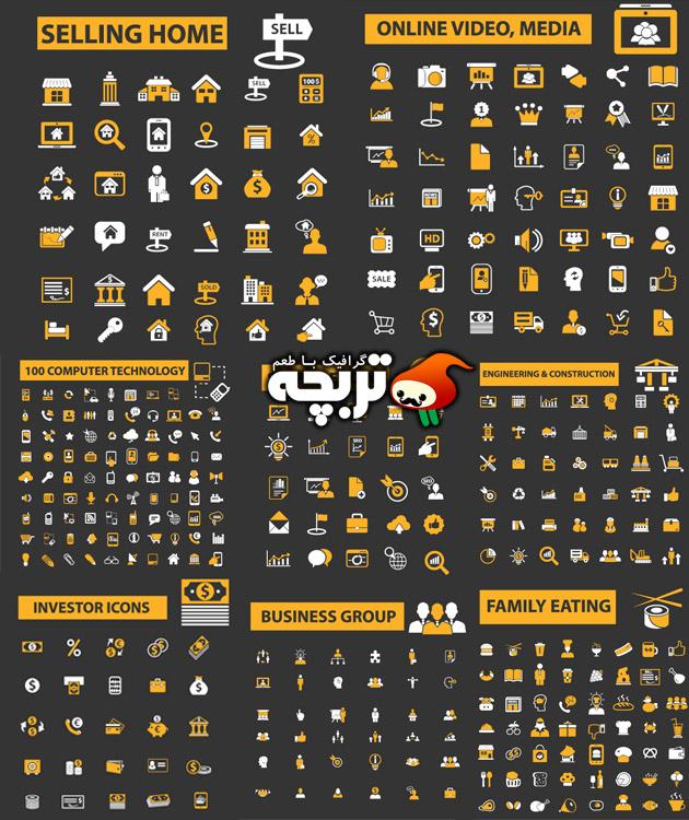 دانلود آیکون و نمادهای فلت زرد رنگ