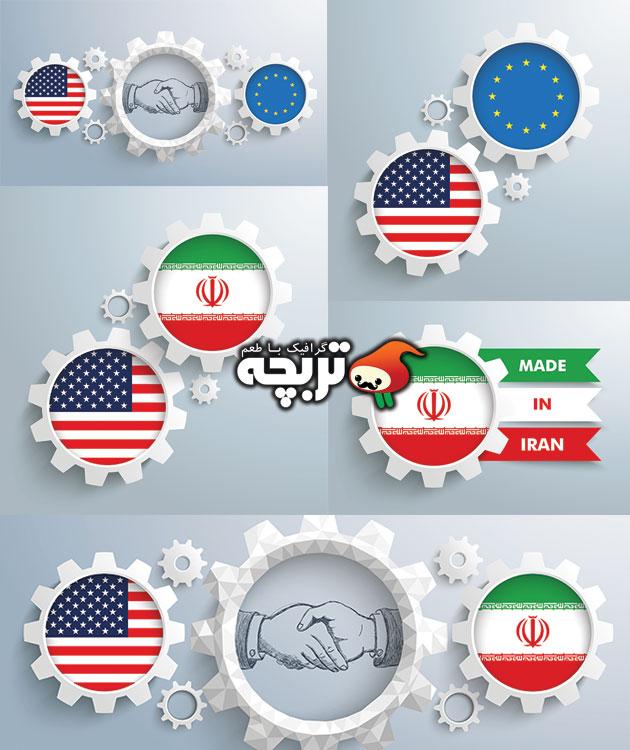 وکتور همکاری ایران با اروپا و آمریکا