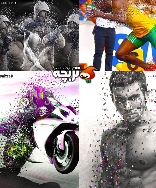 اکشن فتوشاپ ایجاد پراکندگی رنگارنگ در تصاویر