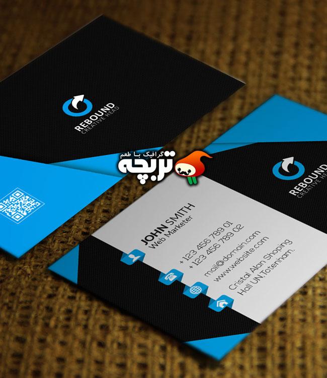 دانلود کارت ویزیت بازاریاب اینترنتی به صورت لایه باز