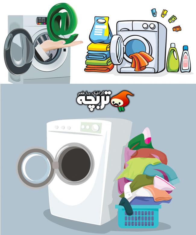 وکتور ماشین لباسشویی