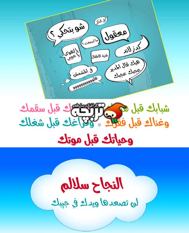 دانلود فونت عربی عبدو مستر