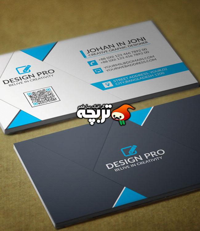 طرح لایه باز کارت ویزیت خلاقانه در ۴ رنگ