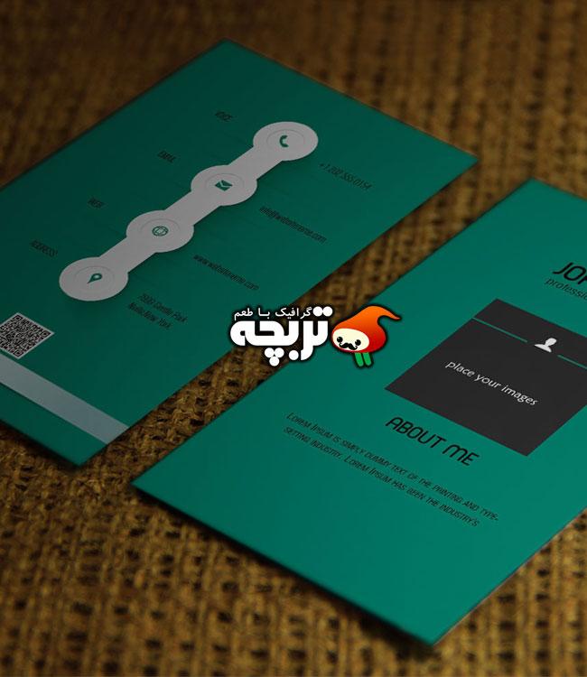 طرح لایه باز کارت ویزیت شرکتی در ۴ رنگ