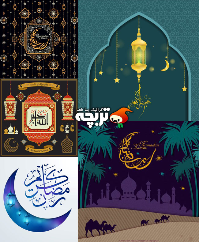 دانلود مجموعه وکتورهای ماه رمضان