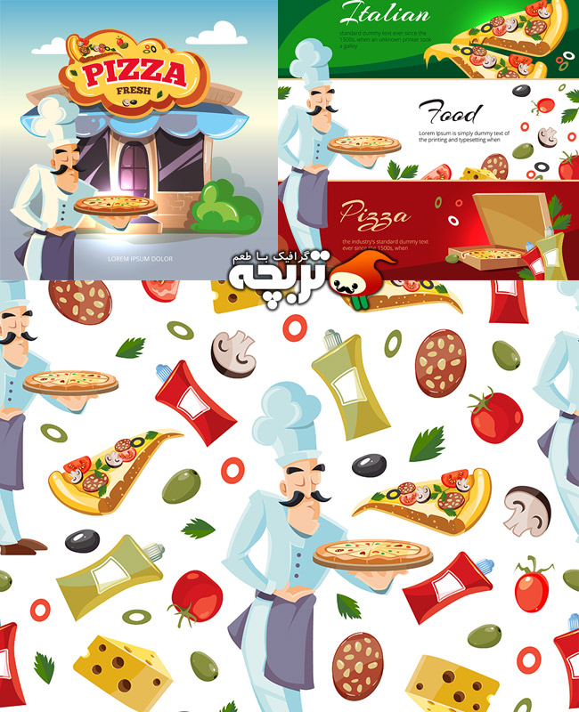دانلود وکتور آشپز و مواد لازم برای تهیه پیتزا