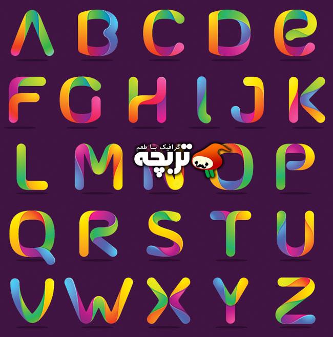 دانلود وکتور حروف انگلیسی فانتزی رنگارنگ