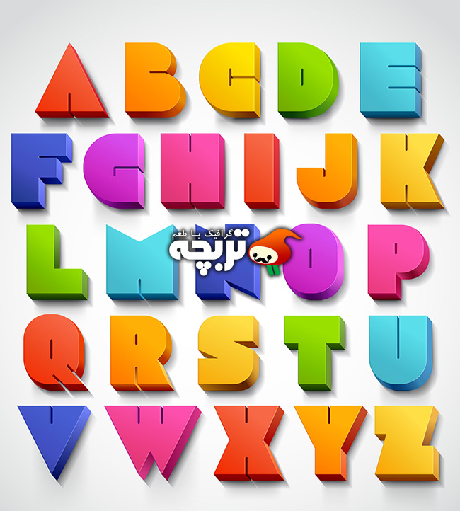وکتور حروف انگلیسی فانتزی رنگارنگ سه بعدی