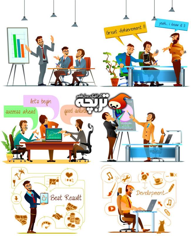 دانلود وکتورهای کار گروهی و کسب و کار