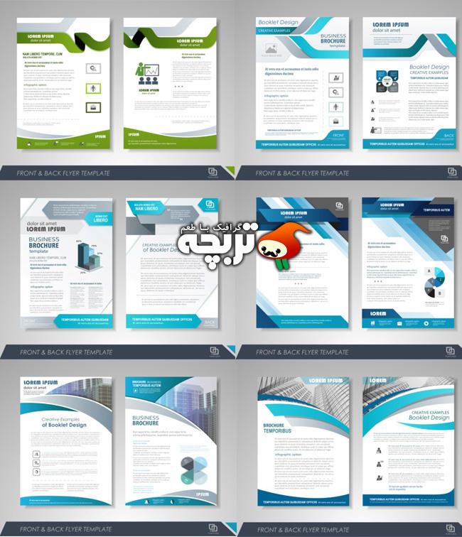 ۹ وکتور بروشور کسب و کار Business flyer layout