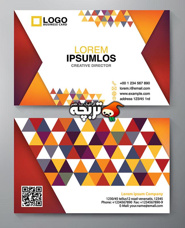 دانلود وکتور کارت ویزیت خلاقانه Creative Businesscard Vector